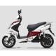 Электро скутер UGBEST R8